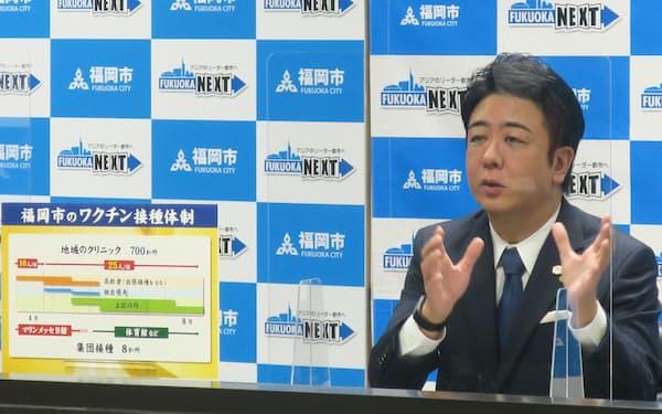 ワクチン接種体制を発表する福岡市の高島宗一郎市長(10日午前)