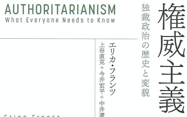 (白水社・2500円)