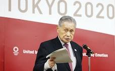 森会長辞任表明、多様性を尊重する社会のきっかけに