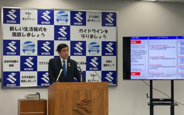 21年度予算案を説明する塩田康一・鹿児島県知事