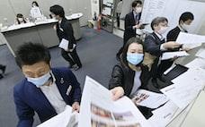 驚き誘ったコスト改善の機動力 日本株上昇の立役者に
