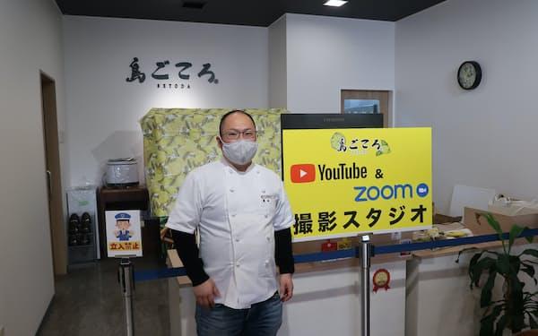 レモンの魅力を全国に発信するため店内にオンライン向けスタジオを開設した島ごころの奥本社長