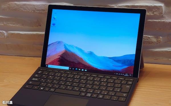 ノートパソコンの新製品「Surface Pro 7+」