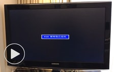 中国共産党に消されたBBC 北京ダイアリー
