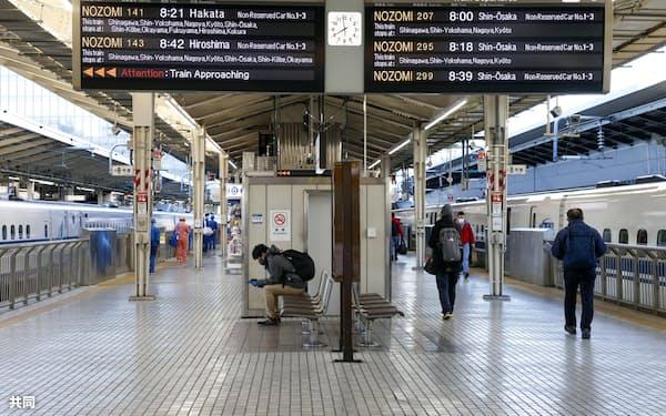 利用客がまばらなJR東京駅の東海道新幹線ホーム