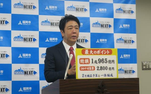 21年度予算案を発表する、福岡市の高島市長(16日、市役所)