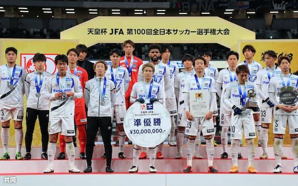 元日の天皇杯で川崎に敗れ、準優勝に終わったG大阪=共同
