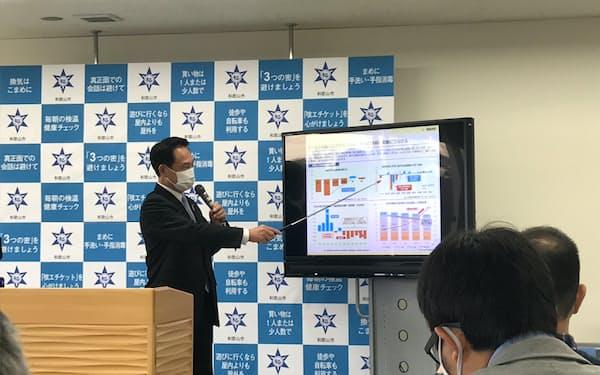 21年度予算案を発表する和歌山市の尾花市長