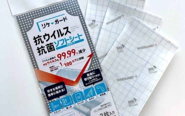 フィルムや繊維に機能を持たせる技術は日本企業の得意分野。写真はリケンテクノスの抗ウイルスフィルム