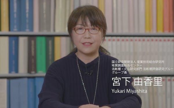 リケジョ①産総研で活断層を研究している宮下由香里さん