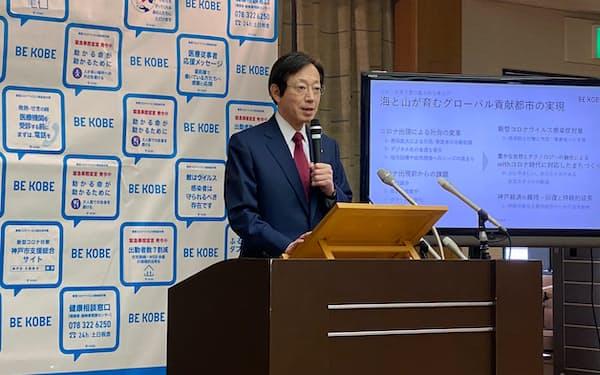 21年度予算案を発表する久元市長(17日、神戸市)