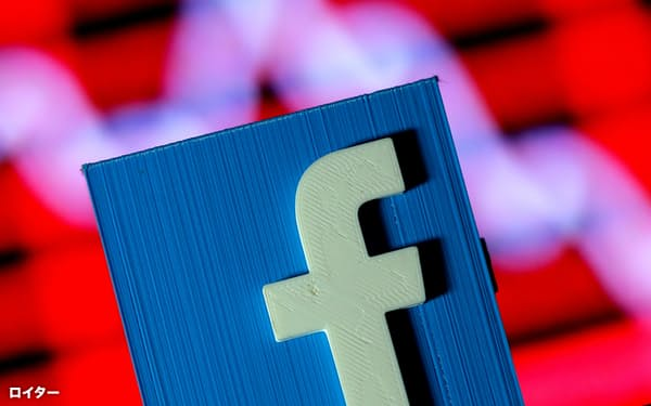 フェイスブックは豪州でのニュース記事共有を停止した=ロイター