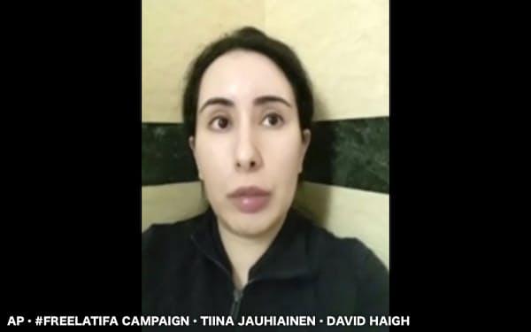 ラティファ王女とされる女性=AP・#FREELATIFA CAMPAIGN・TIINA JAUHIAINEN・DAVID HAIGH