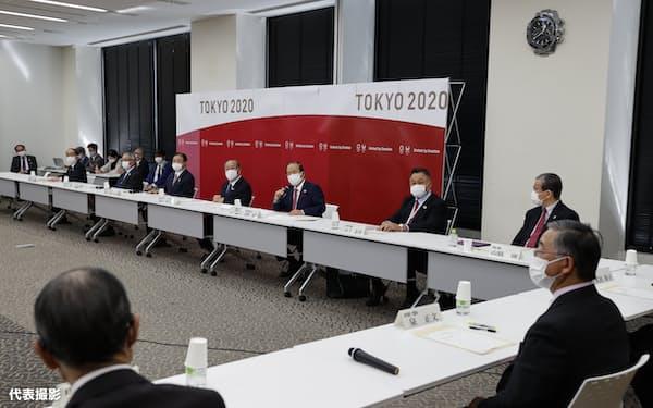 東京五輪・パラリンピック組織委の理事会(18日、東京都中央区)=代表撮影