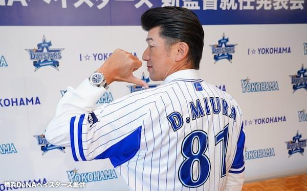 「ハマの番長」の愛称で親しまれている三浦大輔監督。就任会見にはトレードマークのリーゼントヘアで登場した(2020年11月)=横浜DeNAベイスターズ提供
