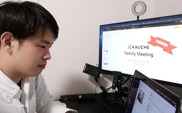 エックスアジアは副業人材向けに昇給制度を新設する