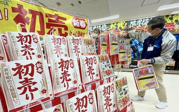 上新電機では年末から新年の福袋を売り出した(2020年12月、大阪市のジョーシン日本橋店)