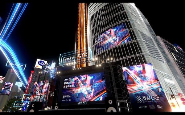 クロステックベンチャーズの投資先でバーチャルSNSを運営するクラスターは仮想空間に渋谷を作り、話題を呼んだ