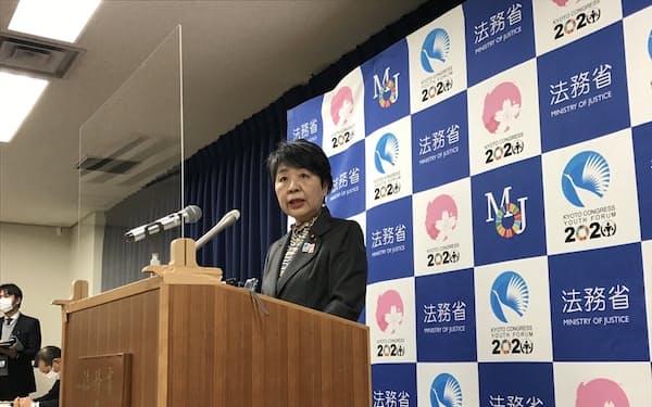 閣議後に記者会見する上川陽子法相(19日、法務省)