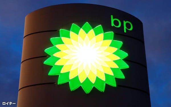 「メガ製油所」の増勢は豪州の石油市場を構造的に変化させた=ロイター