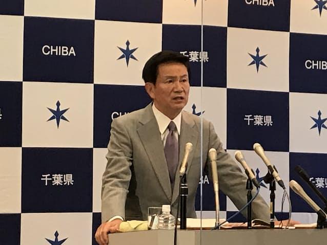 千葉 県 知事 コロナ