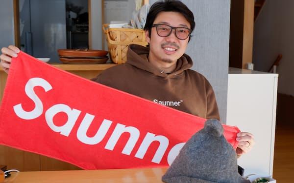 「ととのえ親方」として日本でサウナの魅力を広めている松尾大氏