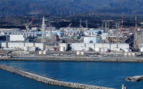 東京電力福島第1原子力発電所