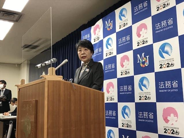 民事裁判、25年度にオンライン化 訴状提出・口頭弁論も: 日本経済新聞