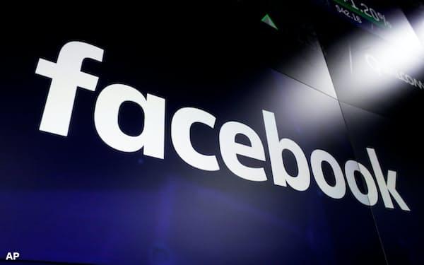米フェイスブックがオーストラリアでニュース記事の掲載を停止し、世界で反発が強まっている=AP