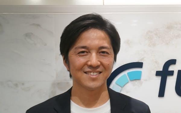 ファンズの藤田雄一郎社長