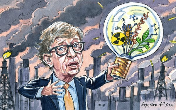 イラスト Ingram Pinn/Financial Times