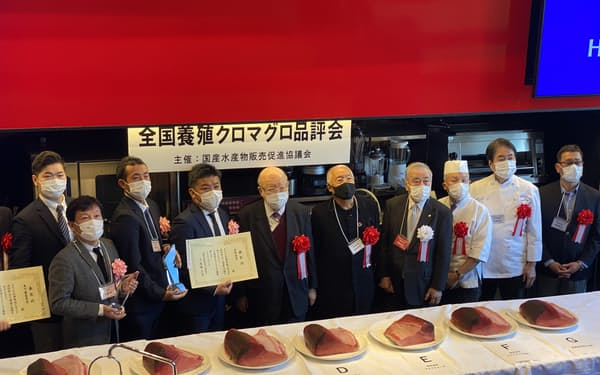 全国の養殖クロマグロの品評会が初開催(東京・渋谷)