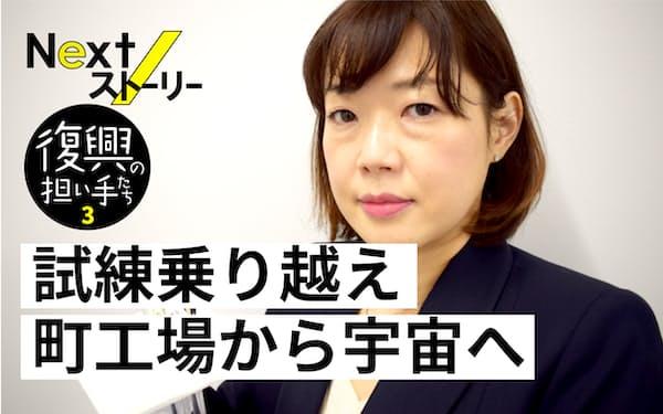 ティ・ディ・シーの赤羽優子社長
