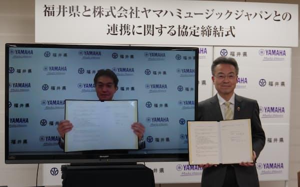 ヤマハミュージックジャパンのノウハウをイベントなどに生かす(22日、福井県庁)