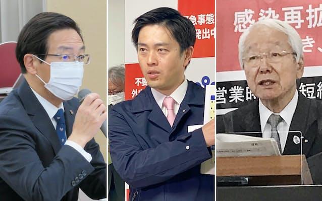 緊急 事態 解除 兵庫 県 宣言