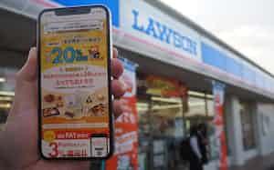 ローソンは位置情報を活用した値引き情報配信を2021年度に全店に広げる