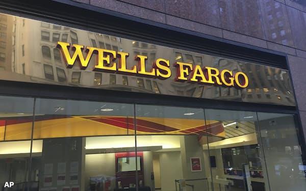 ウェルズ・ファーゴは個人向けの銀行ビジネスに強みを持つ=AP