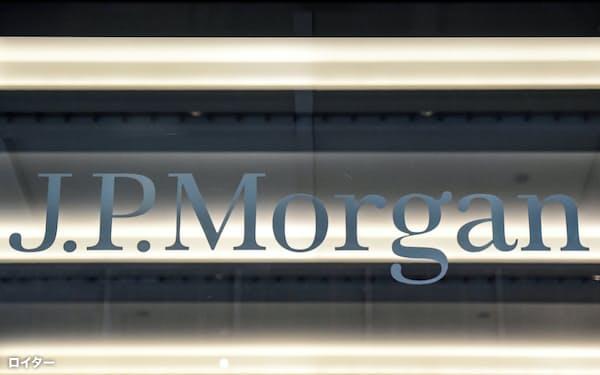 JPモルガンは資産運用や投資銀業務を強化=ロイター