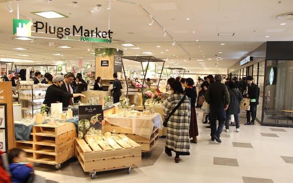 草津店(滋賀県草津市)は東急ハンズのFC加盟店として店舗を展開