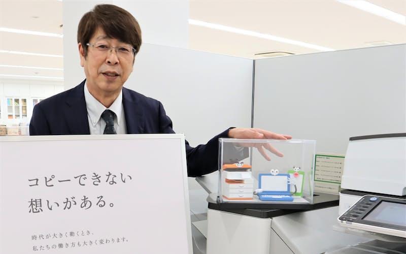 従業員承継を実現した三重リコピーの松田社長(津市)