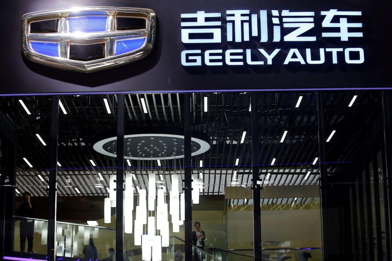 浙江吉利控股集団は傘下に複数の自動車ブランドを抱える=ロイター