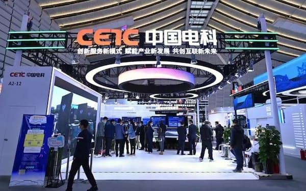 中国国内の展示会に出展した中国電子科技集団(公式サイトから、2020年11月)