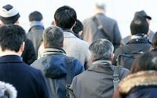 70歳就業法、楽観視は禁物 会社側の提案 慎重に吟味を