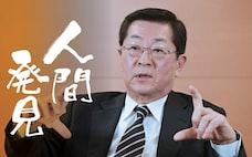 面倒くさがり屋の改革 京阪HD会長・加藤好文さん