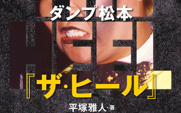 (小学館・1400円)