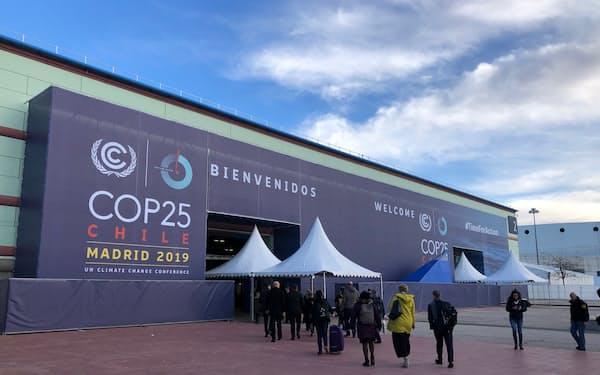 国連は各国に温暖化対策の強化を呼びかけている(19年に開かれたCOP25、マドリード)