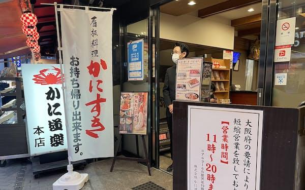 かに道楽は宣言解除後、大阪市内の店舗で営業時間を延長する方針だ(25日、大阪市中央区)