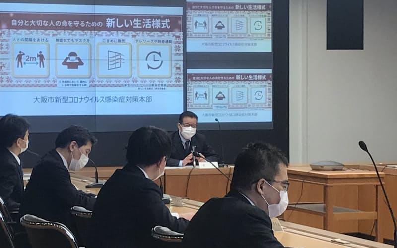 新型コロナ対策本部会議で発言する大阪市の松井一郎市長(26日、大阪市役所)