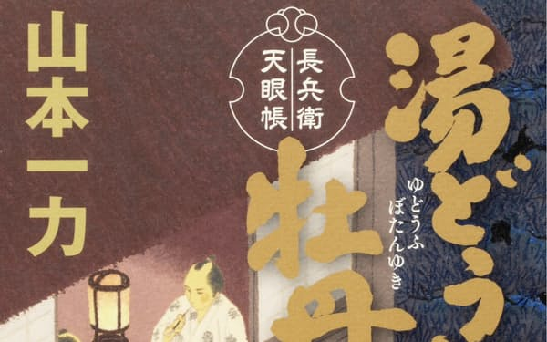 (KADOKAWA・1800円)