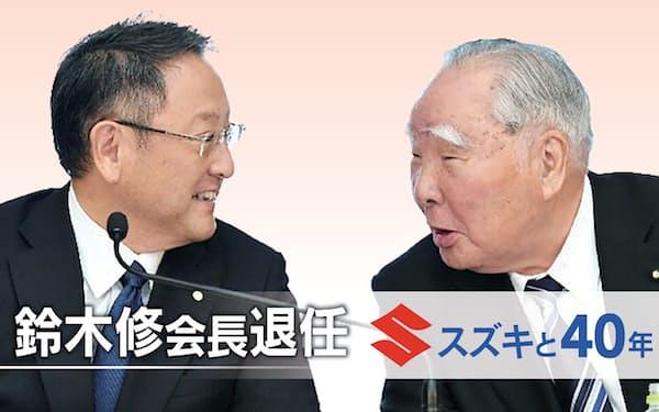 業務提携の検討の記者会見で笑顔を見せ合うトヨタ自動車の豊田章男社長(左)とスズキの鈴木修会長(16年)